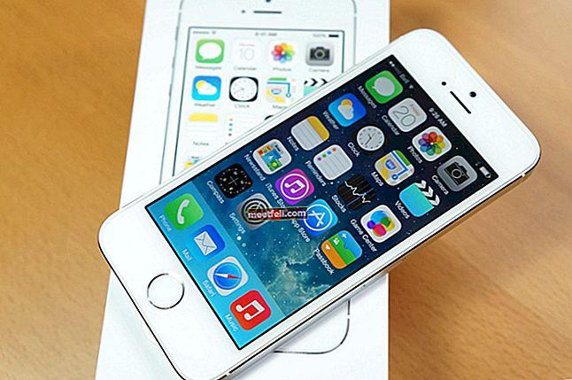 5 начина за поправяне на фенерче на iPhone 5s