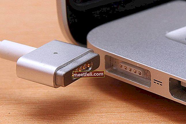 Батерията не се зарежда на MacBook Pro - Как да го поправя