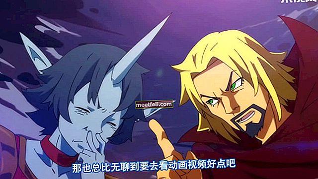 Visste du att det finns en League of Legends anime och film i Kina