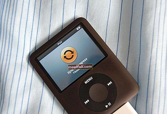 Як Unjailbreak iPhone, iPad і iPod Touch без відновлення