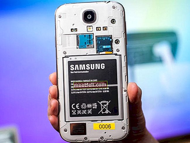 Виправлено випадкове вимкнення Samsung Galaxy S4 Active Issue